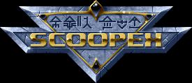 uno-Scoopex_1