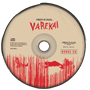 varekai-ost-cd-specialed-disc2 bonus cd